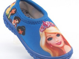 Latest collection of Kids Casual Shoes..