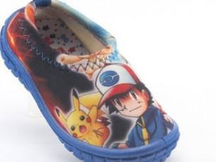 Attractive Look Kids Shoes..