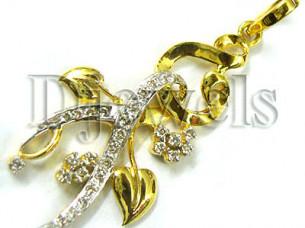 14k Diamond Pendant Set..