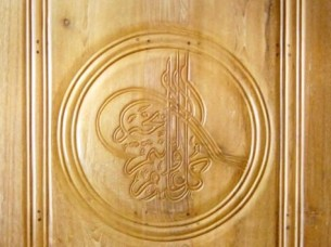 ENGRAVED SOLID WOODEN DOORS..