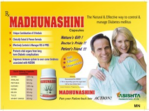 MADHUNASHINI CAPS (DIABETES)..