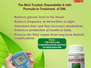GLUCONARC TABLETS (DIABETES CONTROL)..