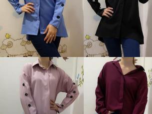 Como button up sleeve trendy blouse..